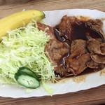 黒川食堂 - しょうが焼き定食、まるごとバナナ。