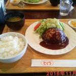 とくら - オリジナルハンバーグランチ \770