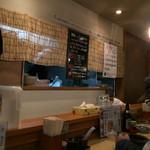 麺商人 -