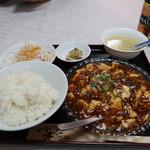 62886995 - 麻婆豆腐定食