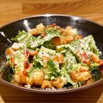 洋食 おがた - ロメインレタスのシーザーサラダ