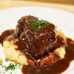 洋食 おがた - 尾崎牛 スネークビーフシチュー