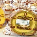 バウムクーヘン専門店 MAHALO - 2016年12月 抹茶ばうむSSサイズ【324円】