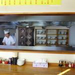 中華トントン - 整頓された厨房です。