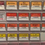 Japanese Soba Noodles 蔦 - 16時から販売開始