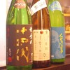 なくなり次第入れ替わる、新入荷の日本酒10種類