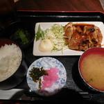 薩摩八郎 - 照り焼きチキン ¥580-