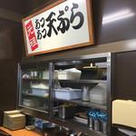 竹清 - 天ぷらは注文後 揚げてくれます