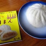 """ヨークマート - 料理写真:""""皇朝""""の世界チャンピオン肉まん"""