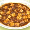 中国料理 柳翠 - 料理写真:あぐー入り麻婆豆腐