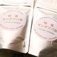 アートキッチン神戸エピスリー -