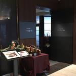 松江エクセルホテル東急 - 朝食会場のシャングリ・ラ