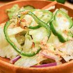 益子 - サラダ