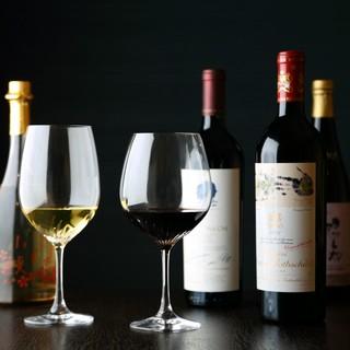 厳選した自然派ワインと日本酒