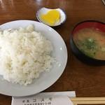 洋食コスギ - 料理写真:メシ&味噌汁&沢庵
