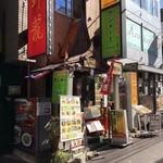 タイレストラン クンメー1 - リトルアジアを代表するお店!