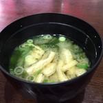 62910638 - 味噌汁