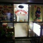 Purujadainingu - 店の入り口