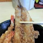 魚のてっちゃ - ニギス入ってます