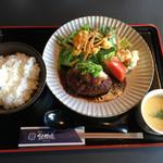 焼肉・てっちゃん鍋 銀衛見 - ハンバーグランチ (和風ソース)