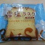 雪塩菓房 - 料理写真: