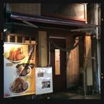 縄麺 男山 - 外観