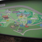 宮下鶏肉店 - 倭姫文化の森