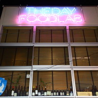 THE DAY FOOD LAB -