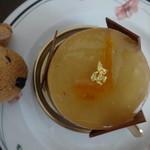 62921898 - 柚子とジャンドゥーヤのケーキ