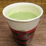 一蘭 - 緑の甘酒    オープン