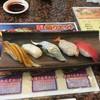 回転鮨 錦 - 料理写真:上握り5貫セット