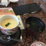 回転鮨 錦 - 茶碗蒸し・汁椀