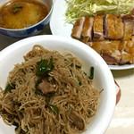 珍味亭 - 電子レンジで温めて自宅で夕食に頂きました