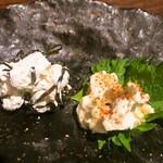 62926273 - 西京味噌のクリームチーズ