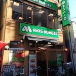モスバーガー - 店構え