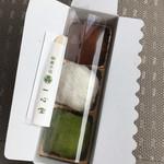 Isshindou - ちょこ餅 3ヶ入