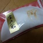 62928589 - 回りはお麩かと思いきやお米で作った皮だそう