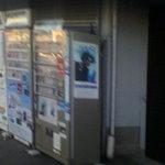 味楽 - タバコの自動販売機が目印です。