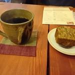 ビーンズ - ブレンドコーヒーとパウンドケーキ(胡桃と黒糖)