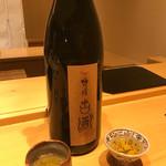 鮨 しお津 - 平成3年 梅乃宿古酒