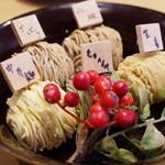 62933026 - 選べる麺