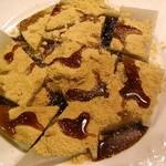 福尾商店 - くず餅と焦し黄粉