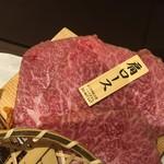 近江牛焼肉 Jiro -