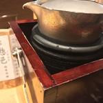 ぬる燗佐藤 -
