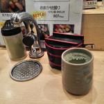 62937001 - お茶は回転寿司仕様です