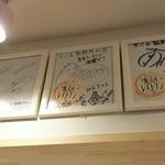 サバ6製麺所 - 1702 サバ6製麺所 サイン②