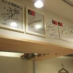 サバ6製麺所 - 1702 サバ6製麺所 サイン③