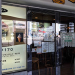 喫茶・レストランブルーポピー -