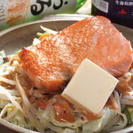 ほほほの北海道 - 鮭のチャンチャン焼き