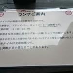 アジアンキッチン・ルークチン - ランチタイムは禁煙。外に灰皿アリ。